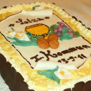 Torta Prima Comunione di Liza 2